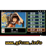 battleship kancolle naka // 640x358 // 253.8KB
